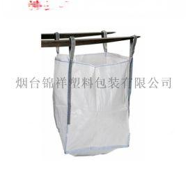 专业吨袋厂家供货 烟台威海 集装袋 吨袋吨包