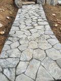 花岗岩芝麻黑园林景观道路仿古面芝麻黑冰裂纹石材