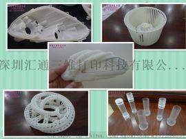 深圳手板 产品结构设计 3D打印手板