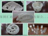 深圳手板 產品結構設計 3D打印手板