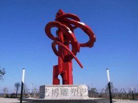 太原不锈钢雕塑厂家 广场雕塑设计 艺博雕塑高清大图