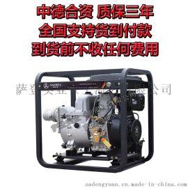 萨登本田动力3寸柴油泥浆泵