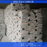硫化钠 工业黄片碱 硫化碱厂家直销