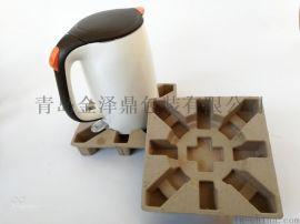 小家电纸浆托,电器包装托,青岛纸浆托