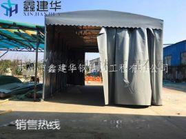 常熟户外遮阳蓬定做雨蓬遮阳棚伸缩折叠布户外高质量低价格