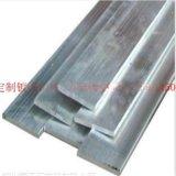 高纯镀锡铝排价格 1070铝排供应 山东铝排镀锡加工