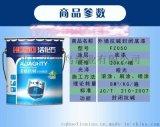 重慶石頭漆生產廠家批發、石頭漆雙包施工