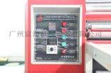 宸淘佳明JM-420服装箱包数码滚筒印花机