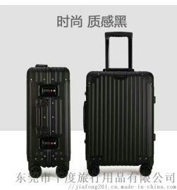 复古ABS+PC拉杆旅行箱