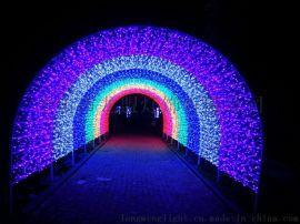 长廊造型灯时空隧道造型灯LED过街灯横街灯跨街灯