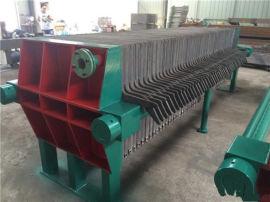 出售滤油过滤机铸铁压滤机