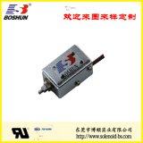 共用充電寶電磁鐵 BS-0520L-133