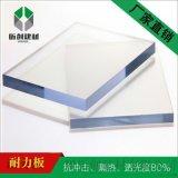3mmpc板材 聚碳酸脂板 廠家直銷 現場施工