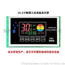 郑州千千万电子10.2寸工业嵌入式触摸显示屏