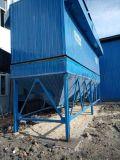 10噸鍋爐除塵器 ,脈衝除塵器