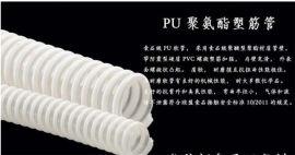 弹性镀铜钢丝除尘风管 食品级透明伸缩大口径钢丝软管