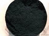 氧化铁黑,颜料黑,蓝光黑,铁黑
