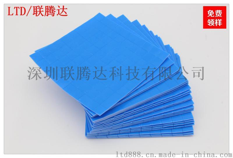联腾达导热绝缘材料LC150硅胶导热垫