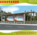 江苏泰州姜堰智能候车亭,自行车亭,智能指路牌