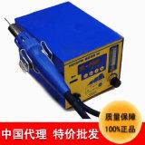 白光热风焊台FR-803B数显多功能防静电焊锡台