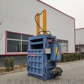 清远工业边角料压扁机自动上料废纸立式液压打包机厂