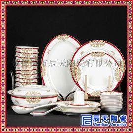 酒店摆台餐具酒店特色陶瓷餐具 西式酒店陶瓷餐具