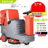 工廠車間用電動駕駛式洗地機 中小型電動駕駛式洗地機 t6電動駕駛式洗地機