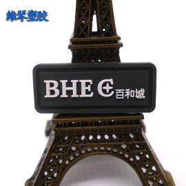 BHEC百和誠膠章標 硅膠LOGO標 廠家定制