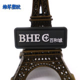 BHEC百和诚胶章标 硅胶LOGO标 厂家定制