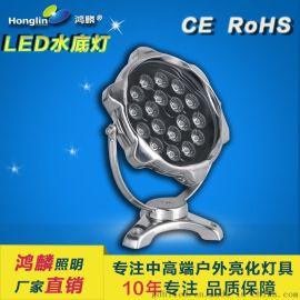 18w梅花面水底灯-LED大功率水底灯-水底灯厂家
