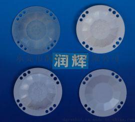 高灵敏 菲涅尔透镜 人体红外感应透镜