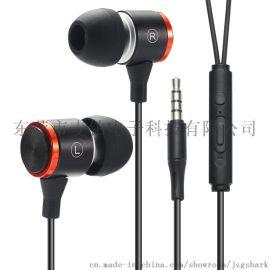 手机线控耳机金属重低音耳机