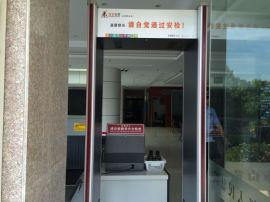 宁波安检门经销商, 安检门品牌厂家价格