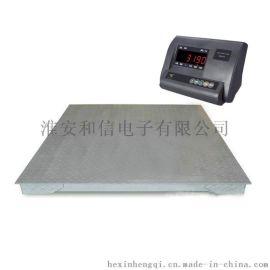 2吨电子地磅秤价格 江苏小地磅