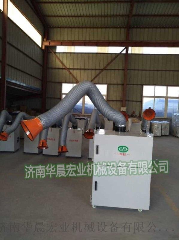 济南华晨供应焊接烟反吹 式焊烟净化器可移动