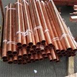 专用T2铜管 软态脱氧紫铜管 冷凝器铜管 专业加工