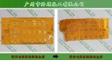 金属化学剥镍水 PET退镍水 光学仪器高效退镍剂