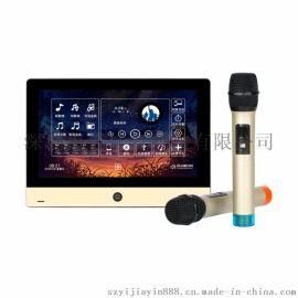 7寸家庭智能语控背景音乐主机K歌面板控制器