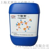 025聚氨酯用耐水解劑