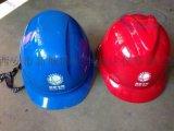 铜川哪里有卖安全帽18821770521