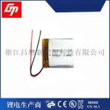 3.7v聚合物锂电池 703331 蓝牙耳机,蓝牙音箱800mah锂电池
