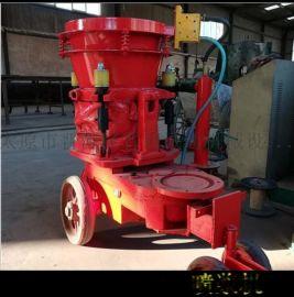 云南大理混凝土喷浆机价位边坡喷浆机湿式喷浆机