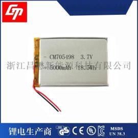 供应聚合物705498 5000mAh平板电脑电池 医疗美容设备 蓝牙音箱