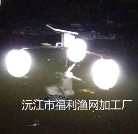 太阳能诱鱼灯,捕鱼工具