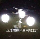 太陽能誘魚燈,捕魚工具