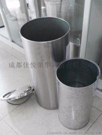 不鏽鋼圆形有底有盖台面垃圾桶佳悦鑫jyx-t12