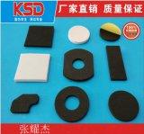 苏州高密度防火泡棉、3M泡棉垫 EVA海绵垫片带胶
