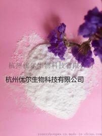 钙粉末或颗粒 厂家直供 CAS 2915
