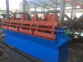 湖南浮选设备厂家 机械搅拌式浮选机 恒昌矿机