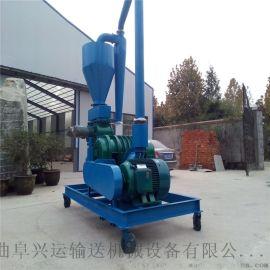 负压风送式粉末输送机 多用途粉料输送机